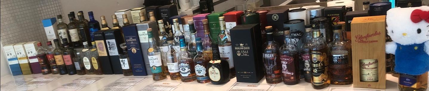 Whisky Bar Kitty 札幌 ウイスキー バー キティ 限定ウイスキーイベント